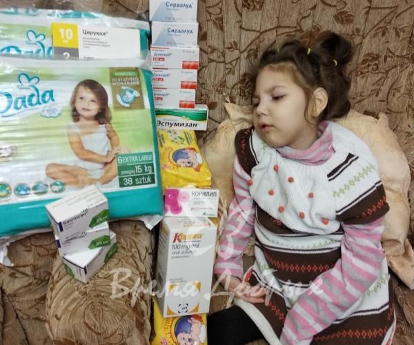 Помощь Кате Жирной1591641296