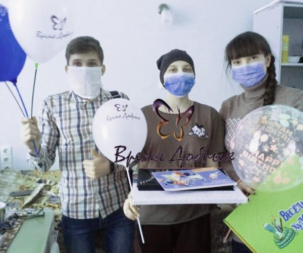 Поздравление с Днем Рождения Ксюши Каравайновой1591811608