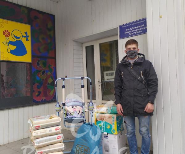 Помощь группе инвалидов Республиканского специализированного дома ребенка г. Донецка1592129943
