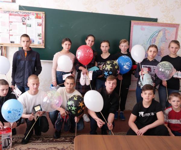 День рождения в Школе-интернате № 1 г.Донецк1592141666