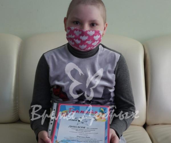 У Ани Порохни - острый билинейный лейкоз. Самый страшный вид детских лейкозов......1596439348