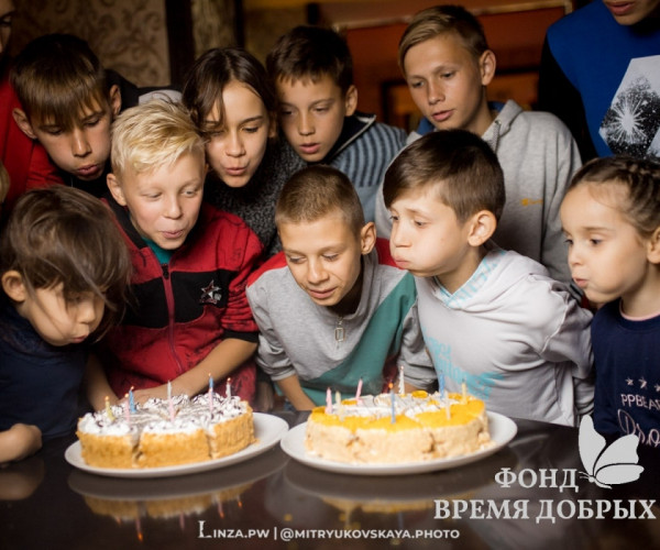 Празднование Дня Рождения для детей-сирот из Донецкой-школы интернат №1 г. Донецка.1613154114