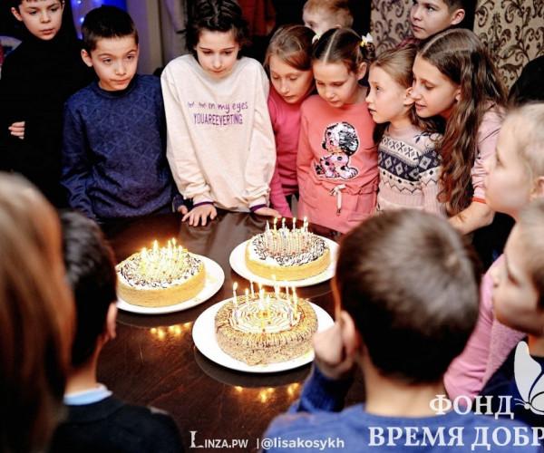 День именинника для детей-сирот, воспитанников школы-интернат #1 г. Донецка.1613310538