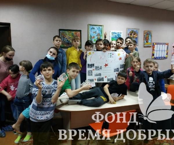 С днем защитника отечества от наших деток из донецкой школы - интернат №1!1614069554
