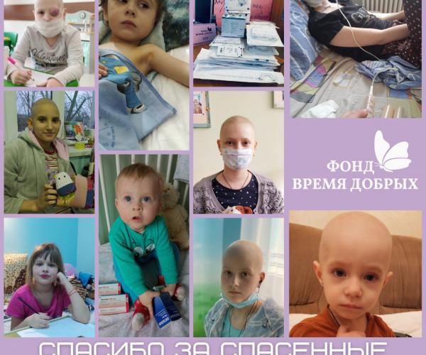 Тяжелобольных детей Донбасса и Бельгию объединяет милосердие Yves Vanroy и его огромная помощь в спасении детских жизней           Yves Vanroy1616268706