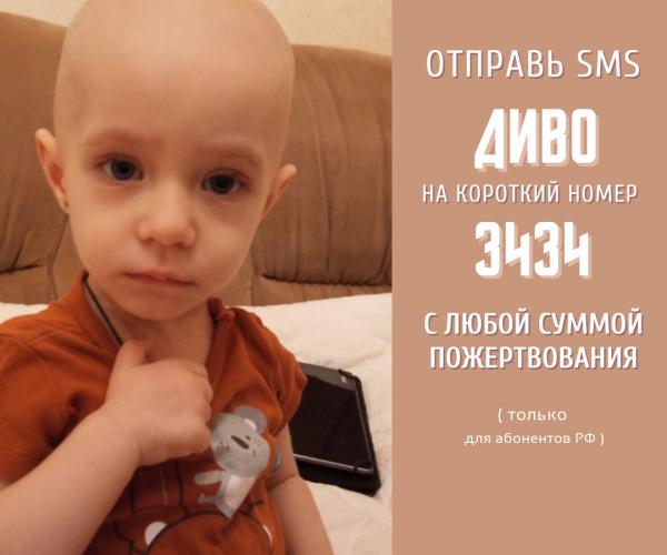 История Софии Куликовой1620731773