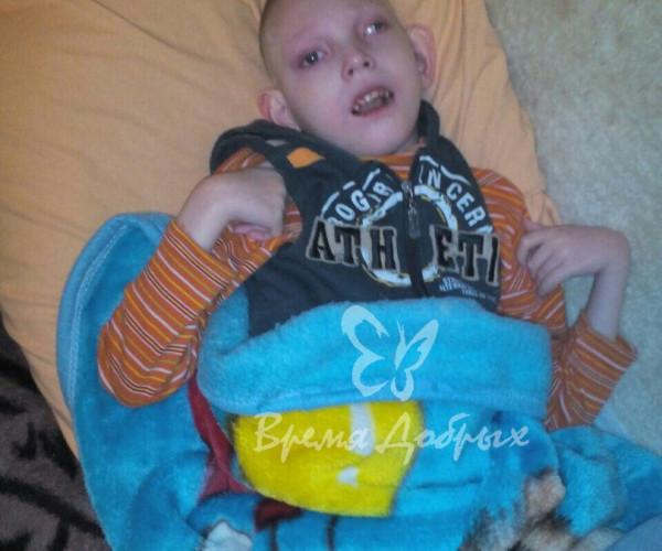 Help for Bogdan Batischev1622889283