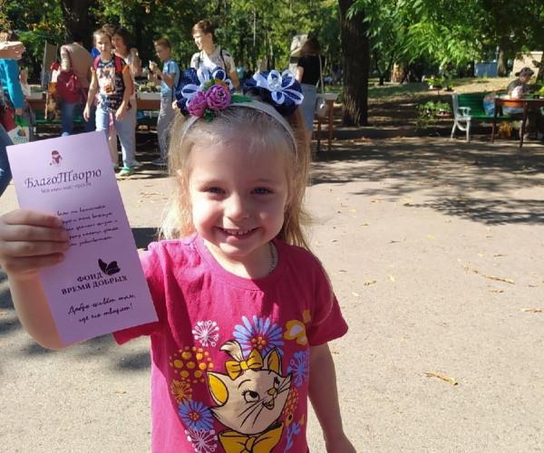 Огоньки надежды для детей с онкозаболеваниями теперь затеплились и в Ботаническом саду г.Донецка1631708950