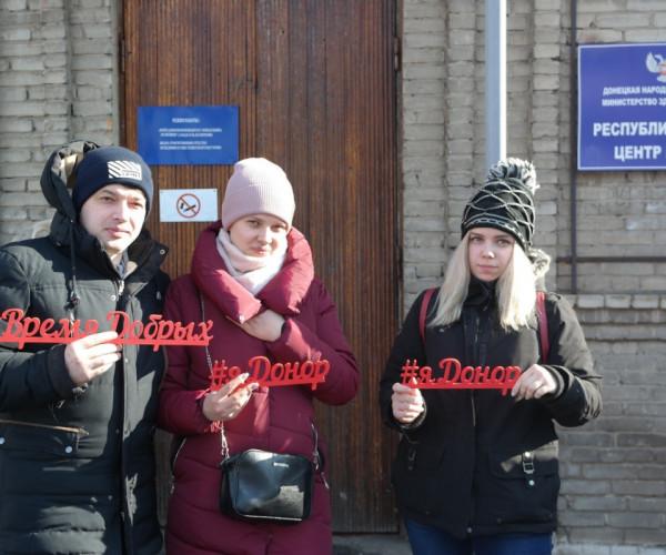 "Донорская акция ""Во имя Жизни""1589362643"