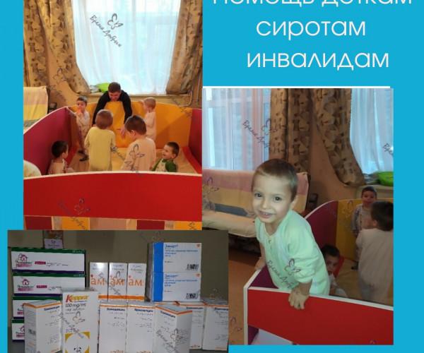 День ребёнка1591268421