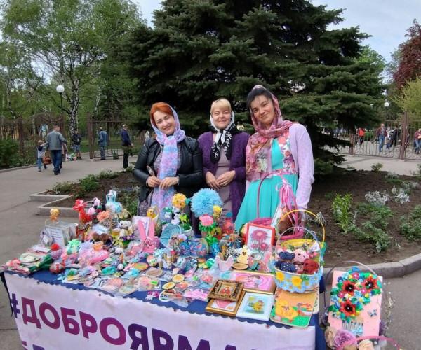 Пасхальная ярмарка Время добрых1591270221