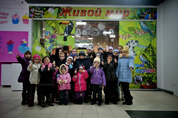 Экскурсия в контактный зоопарк для детей-сирот