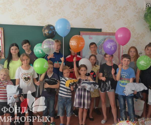 Праздник Дня Рождения для сирот из Донецкой школы-интернат №11597061913