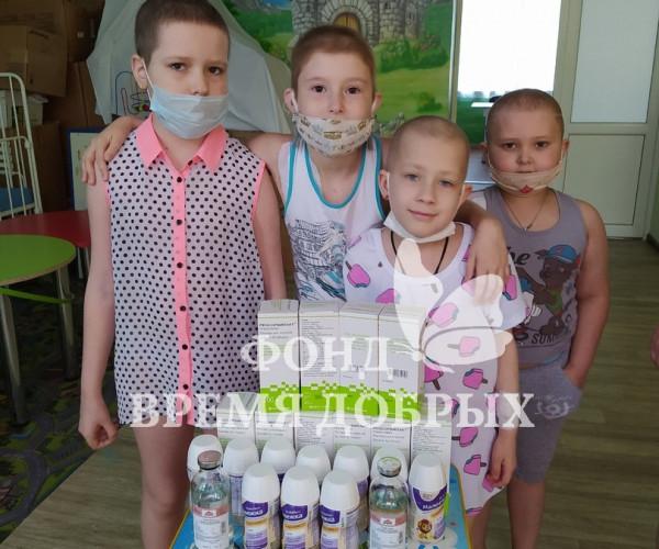Благодарим за оказанную помощь онкобольным детям!1597752644