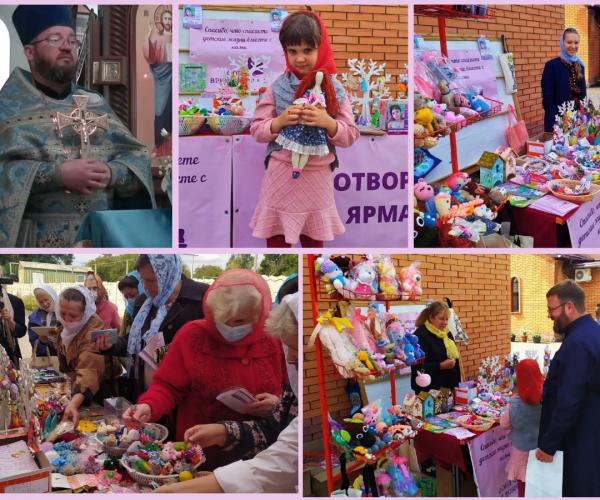 Благотворительное мероприятие в Свято-Екатерининский храме, в дивный день Рождества Пресвятой Богородицы1633343930